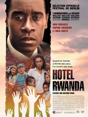 Готель Руанда