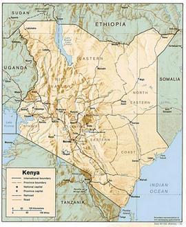 Кенія
