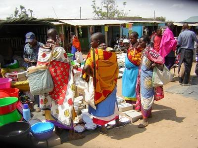 африканский базар