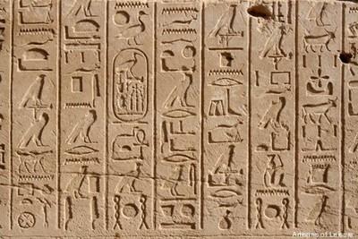 Давньоєгипетські ієрогліфи