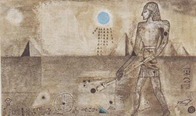 буровые скважины фараонов